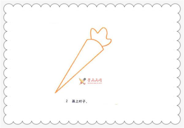 幼儿绘画教程:胡萝卜的简笔画画法(2)