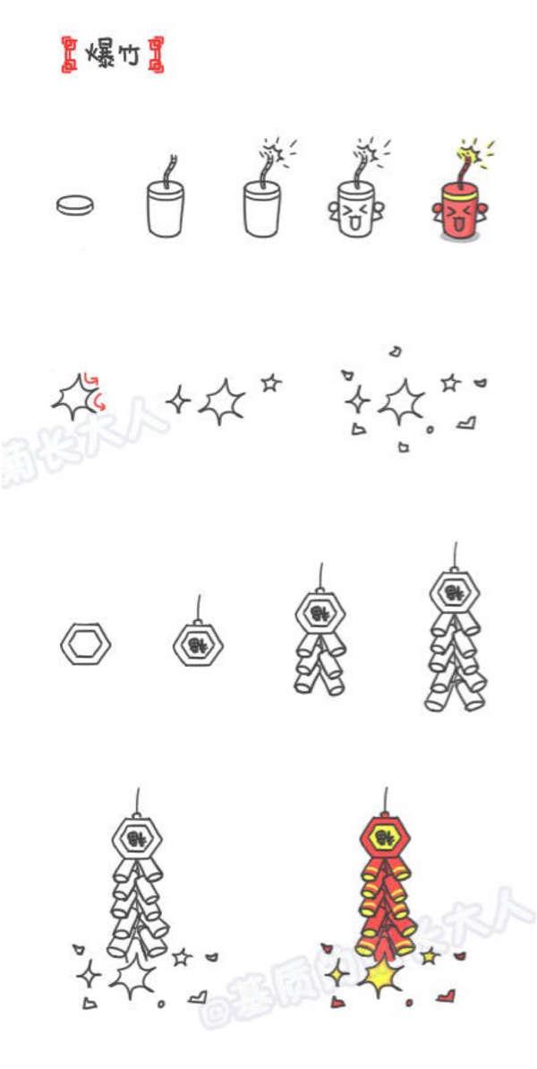 鞭炮简笔画图片(1)