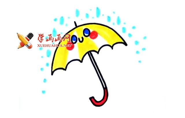 简单的步骤教你画雨伞的简笔画