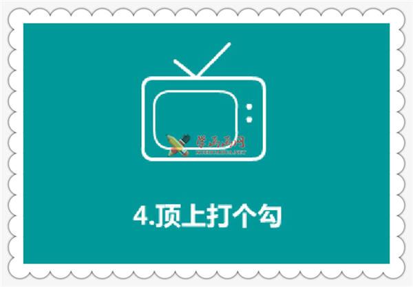 简笔画电视机的画法