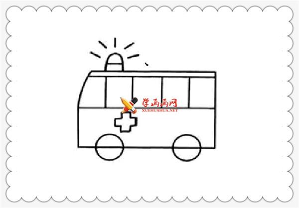 救护车简笔画绘画步骤4