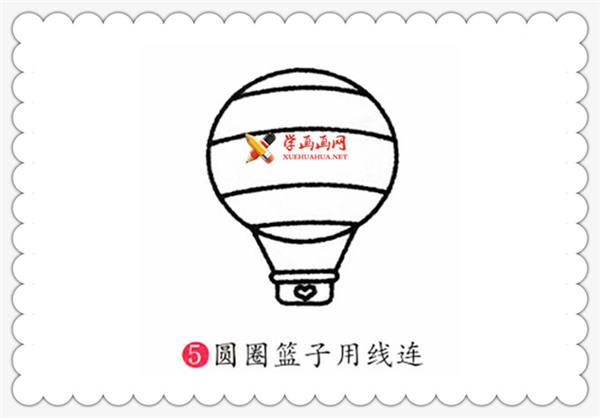 儿童学画画:热气球的简笔画画法
