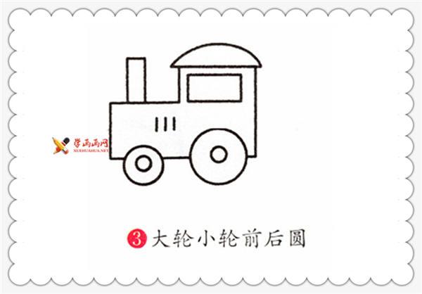 儿童画教程:蒸汽火车的简笔画画法(3)