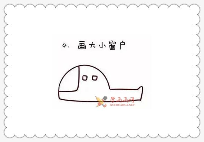 儿童学画画教程:直升飞机的简笔画画法