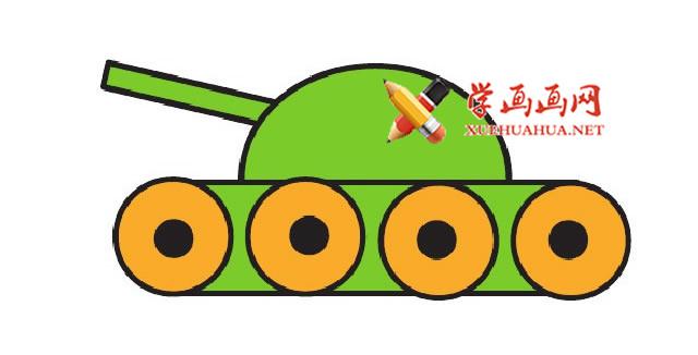 幼儿简笔画坦克的步骤图解