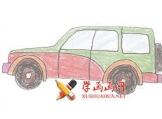 越野车的简笔画画法教程