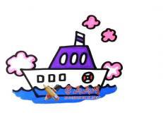 彩色轮船的简笔画画法教程