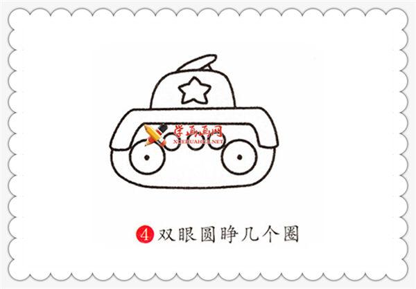 坦克的简笔画画法教程