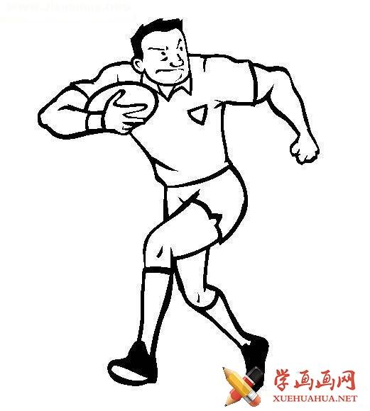 橄榄球的简笔画图片(9)