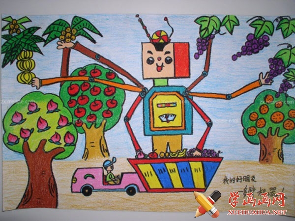 小学生科幻画作品欣赏(1)