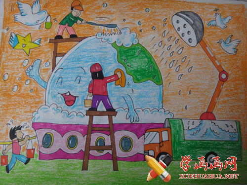 儿童画-《给地球洗洗澡》(1)