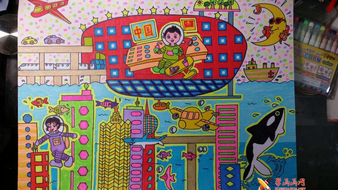 小学生儿童科幻画欣赏《海底梦幻城》图片