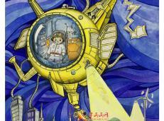 一等奖儿童科幻画《灾难救援器》