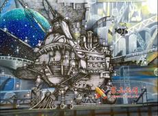 一等奖小学生获奖科幻画作品《宇宙天空之城》