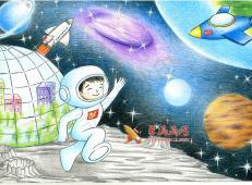 三等奖优秀小学生科幻画《月亮城》