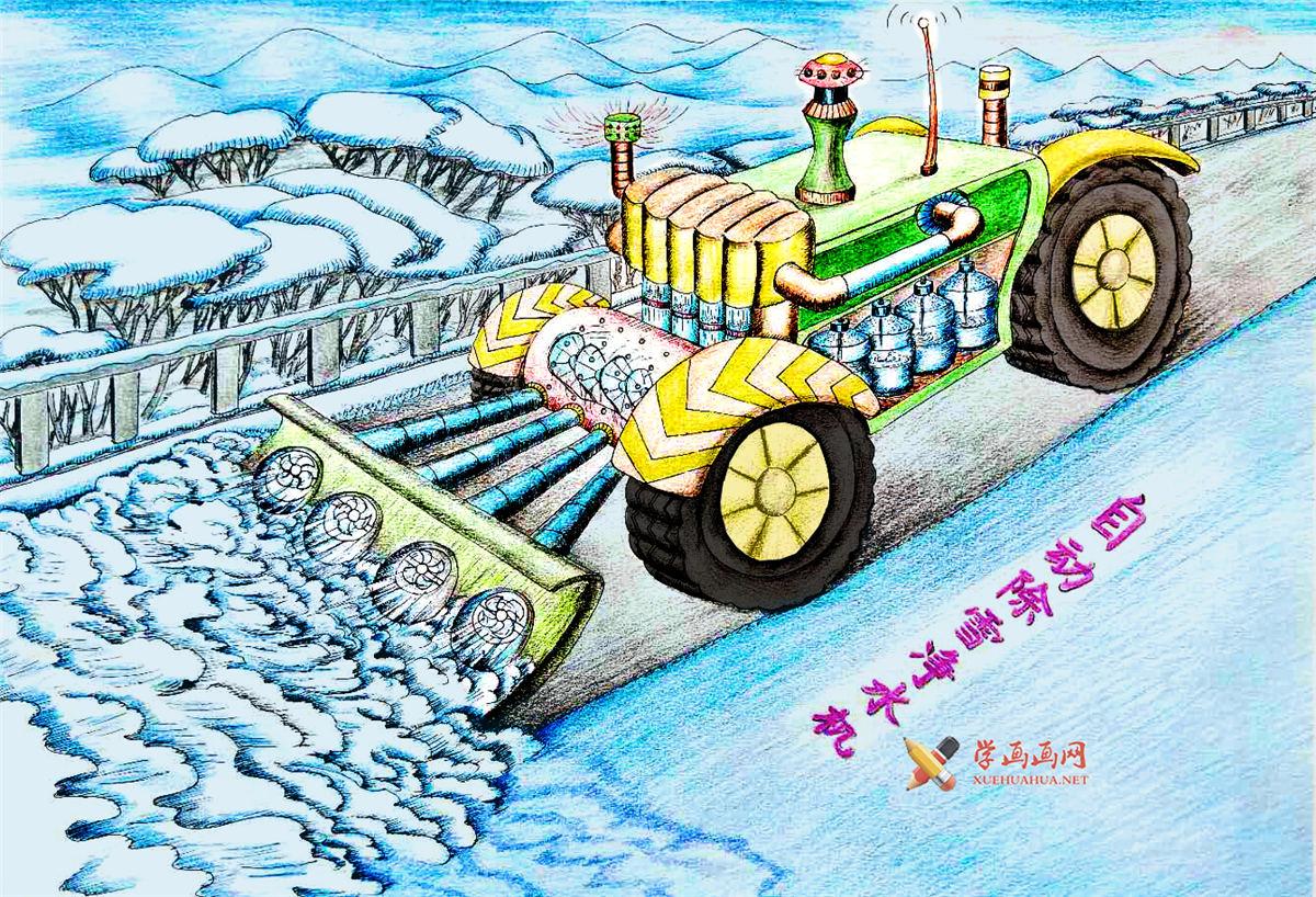 优秀中学生科幻画《自动除雪净水机》(1)