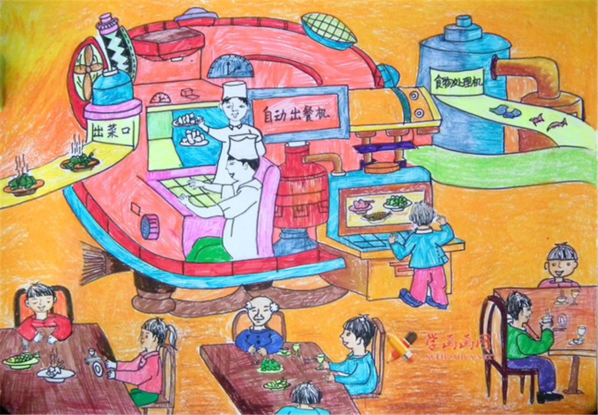 三年级二等奖科幻画《自动食物出餐机》(1)