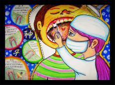 小学生获奖科幻画《种牙》