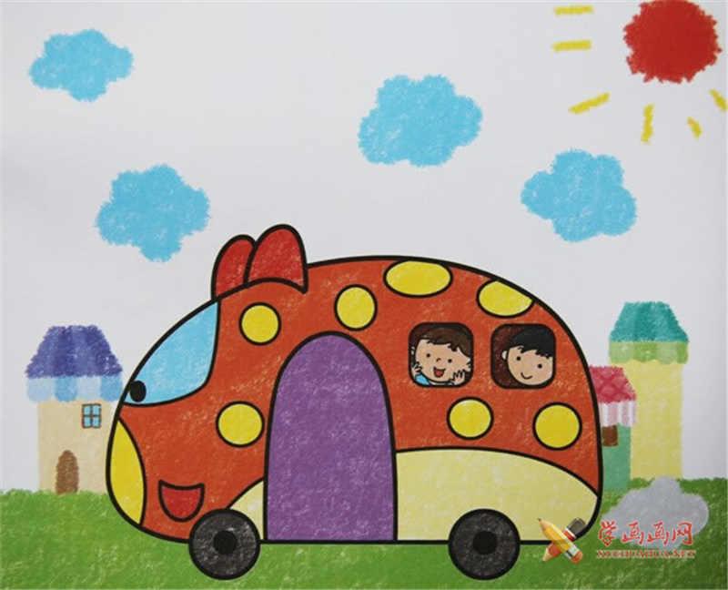油画棒作品欣赏,我们的校车真可爱是个动物形状的