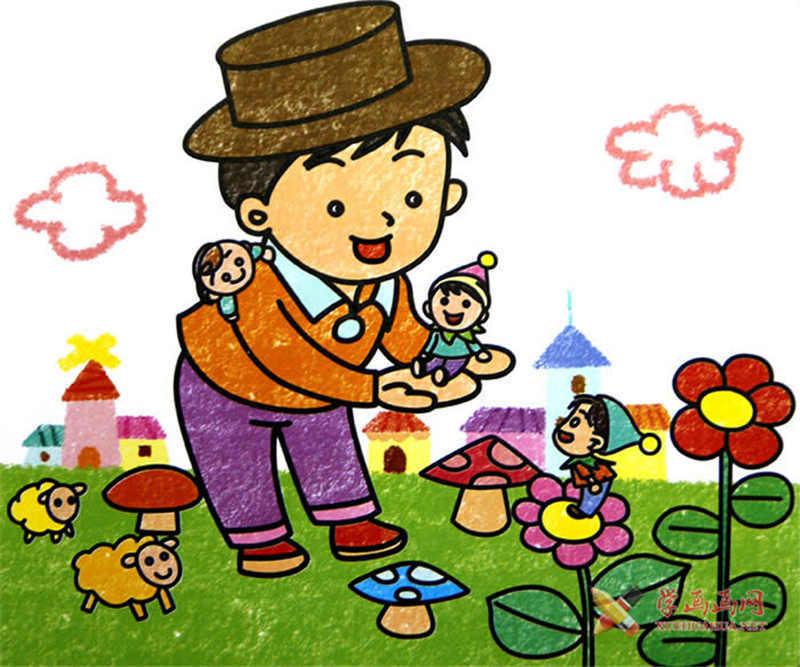 儿童画可爱的小人国(1)