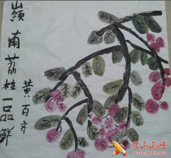 《临山荔枝一品鲜》(1)