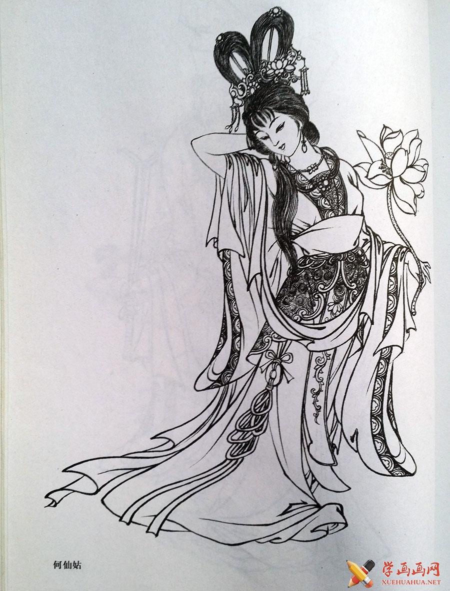 白描仕女图_何仙姑的画法(1)