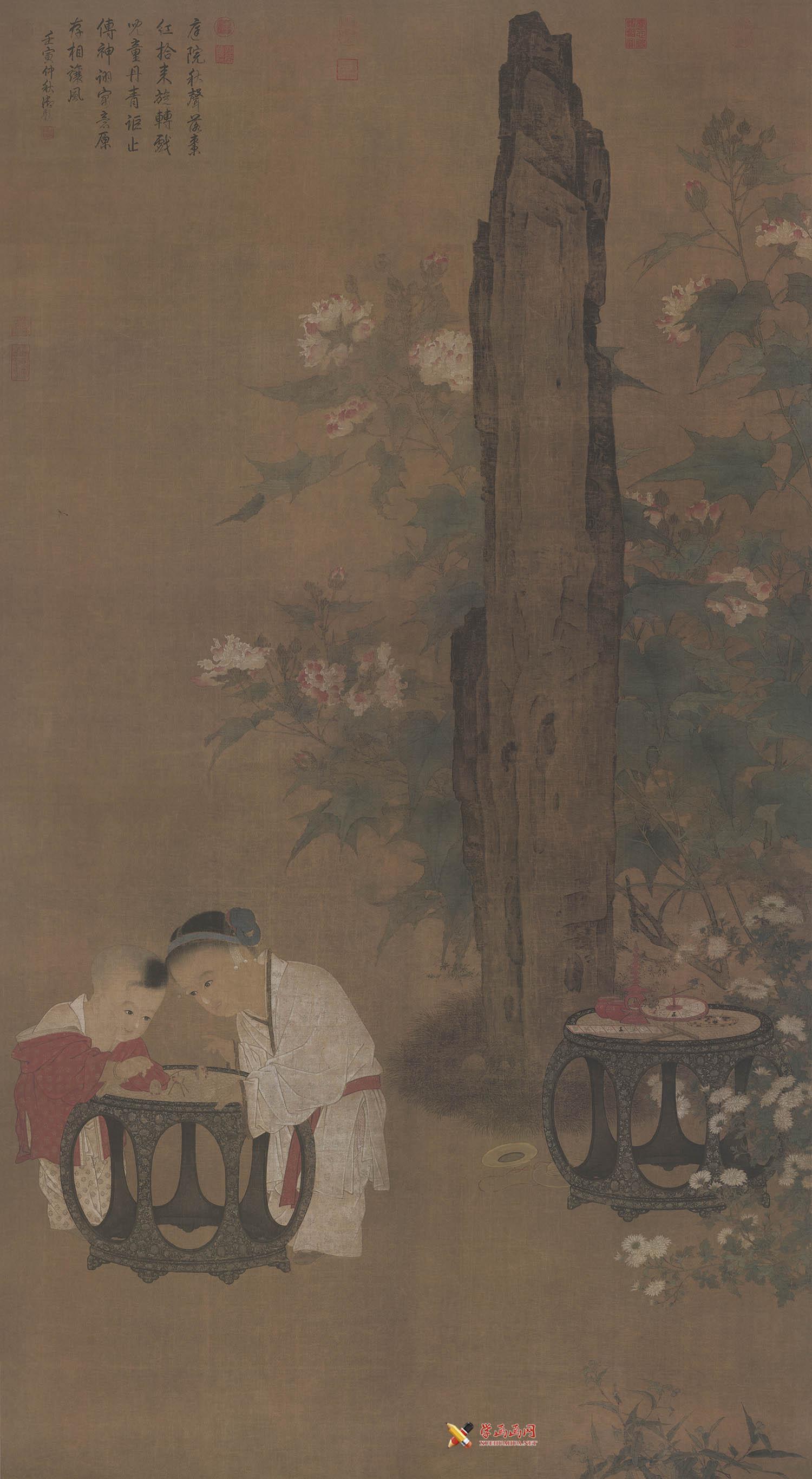 苏汉臣《秋庭戏婴图》赏析(1)