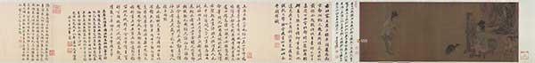 王居正《纺车图》赏析(1)