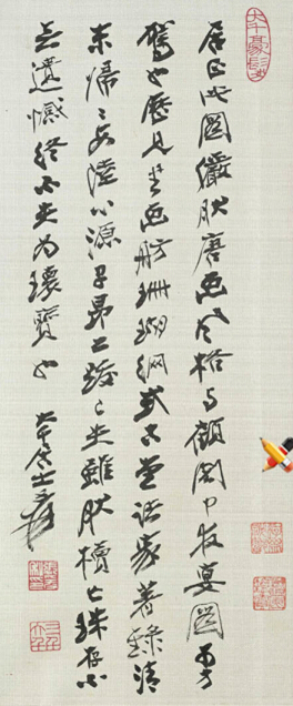 王居正《纺车图》赏析(2)