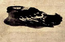 八大山人晚年作品《眠鸭图》