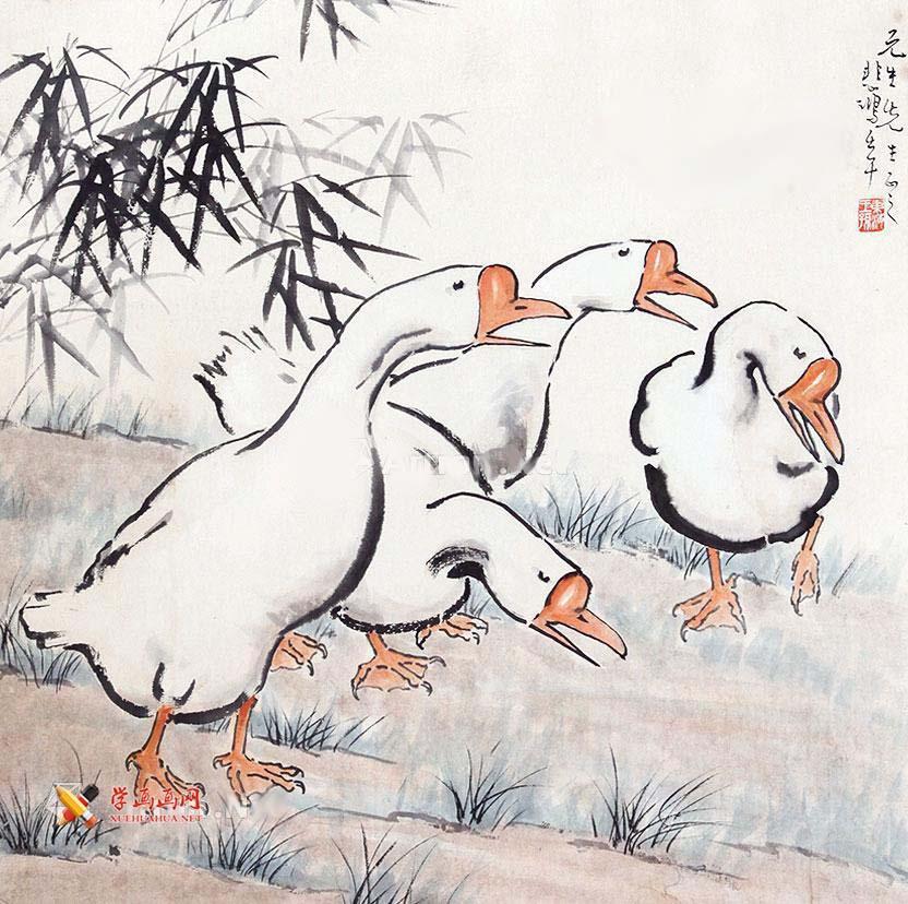 徐悲鸿国画作品《鹅趣图》欣赏(1)