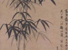 国画竹子欣赏:高克恭《墨竹坡石图》
