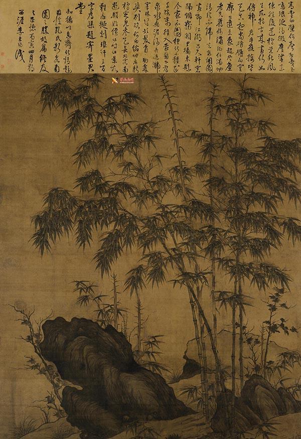 李衎《竹石图轴》(1)