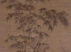 元李衎《双钩竹图 》绢布