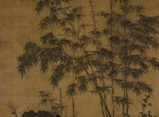 李衎国画作品《竹石图轴》赏析