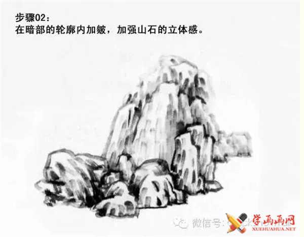 国画山石的画法(2)