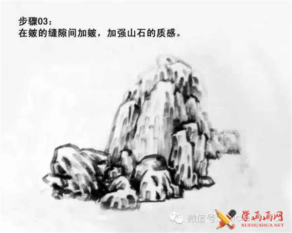 国画山石的画法(3)