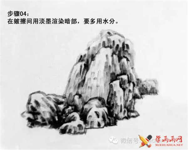 国画山石的画法(4)