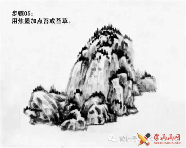 国画山石的画法(5)