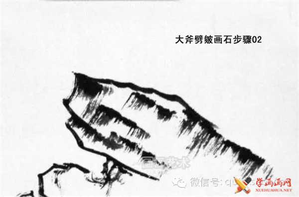 国画山石的画法(8)