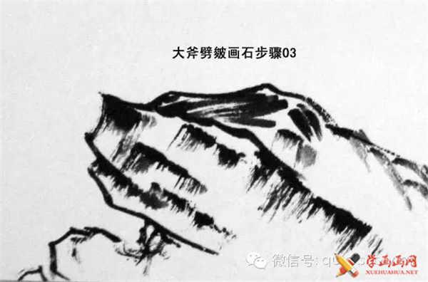 国画山石的画法(9)