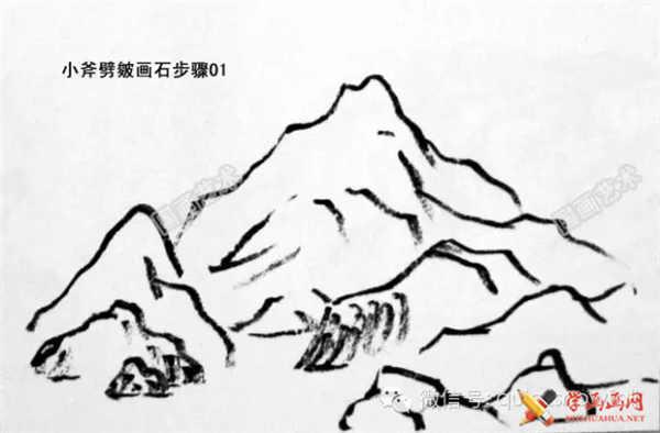 国画山石的画法(12)