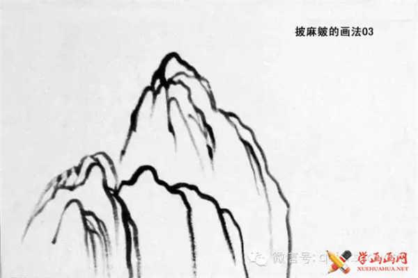 国画山石的画法(17)