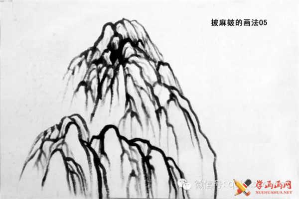 国画山石的画法(19)