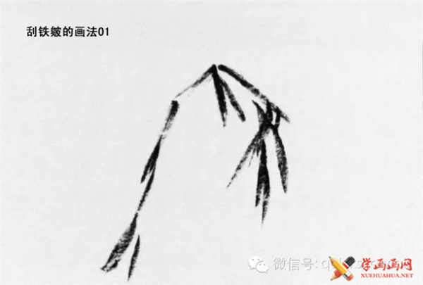 国画山石的画法(20)