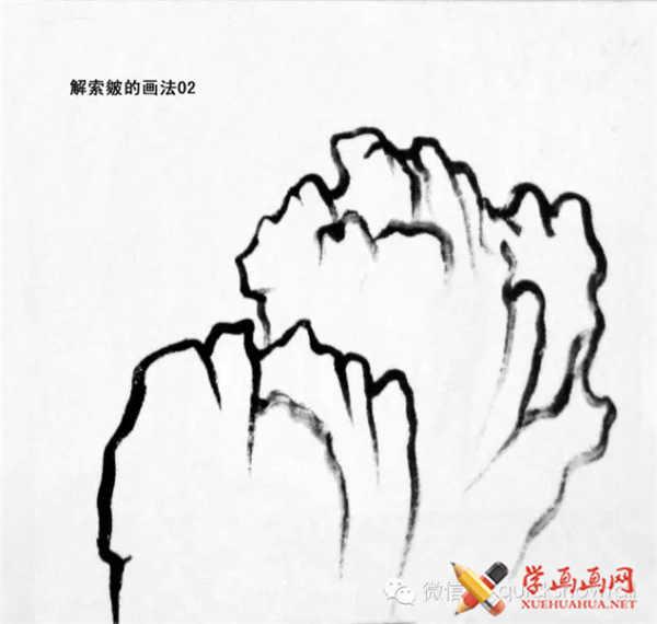 国画山石的画法(31)