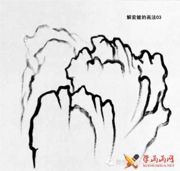 国画山石的画法(32)