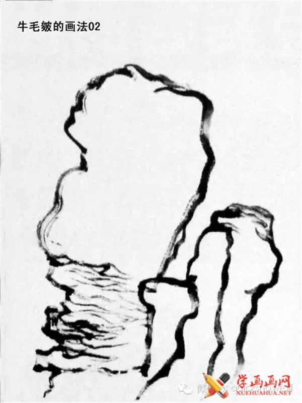国画山石的画法(36)