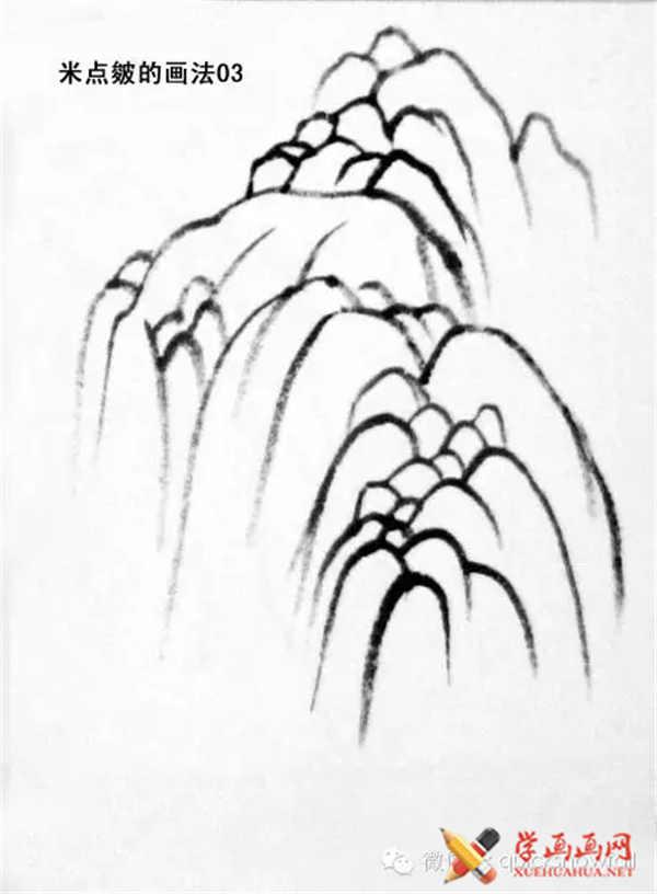国画山石的画法(55)