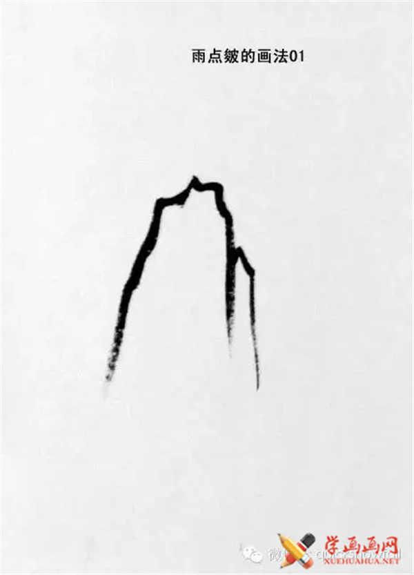 国画山石的画法(61)
